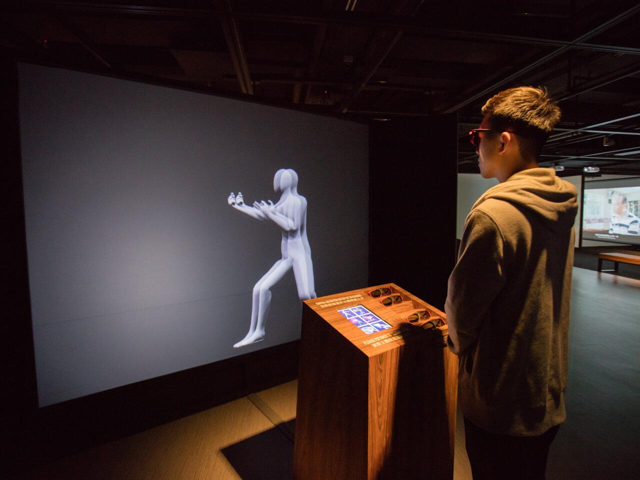 Kung Fu Visualization using Neuralink